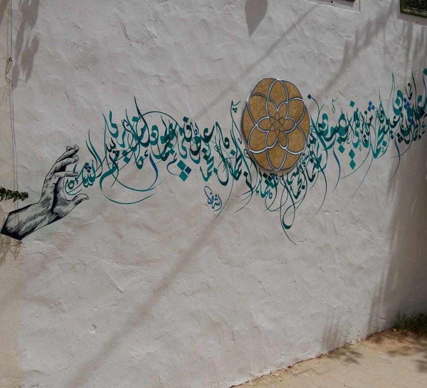 Ashraf Abdeladhim